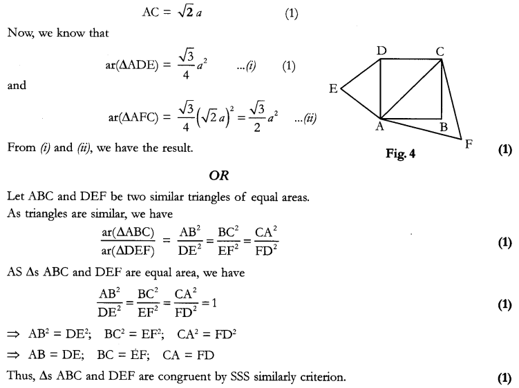 CBSE Sample Papers for Class 10 Maths Paper 11 A 17