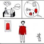 DIY - New vest