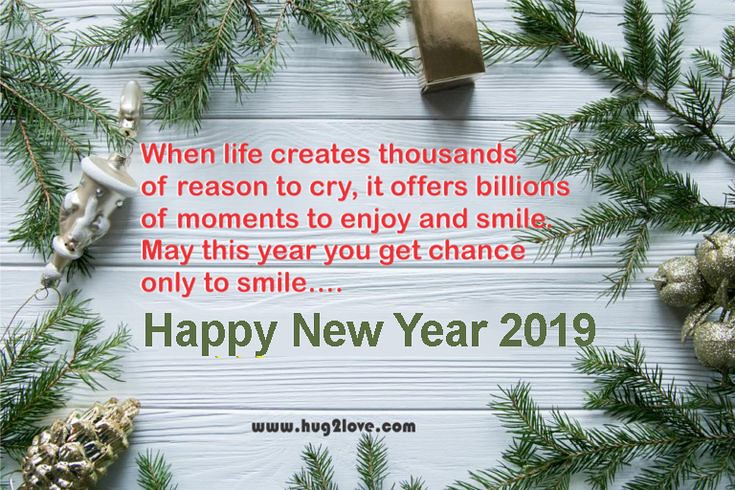 Happy New Year 2018 Quotes Short 140 Characters Happy Ne Flickr