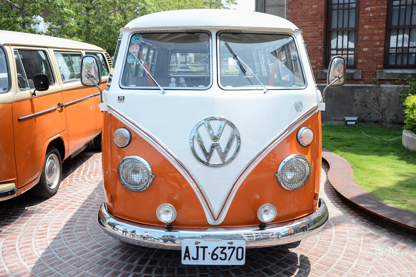 VW-14