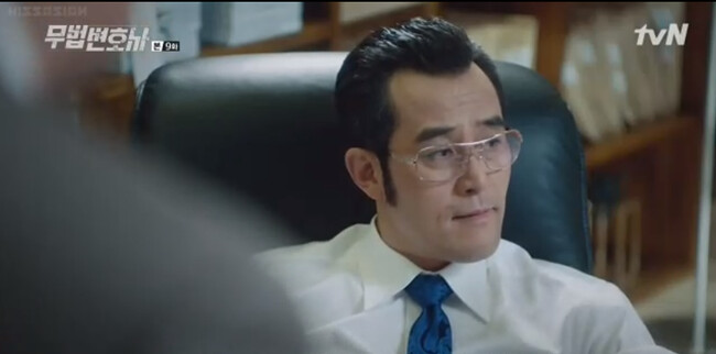 Falando de Doramas Coreanos de 2018: Lawless Lawyer