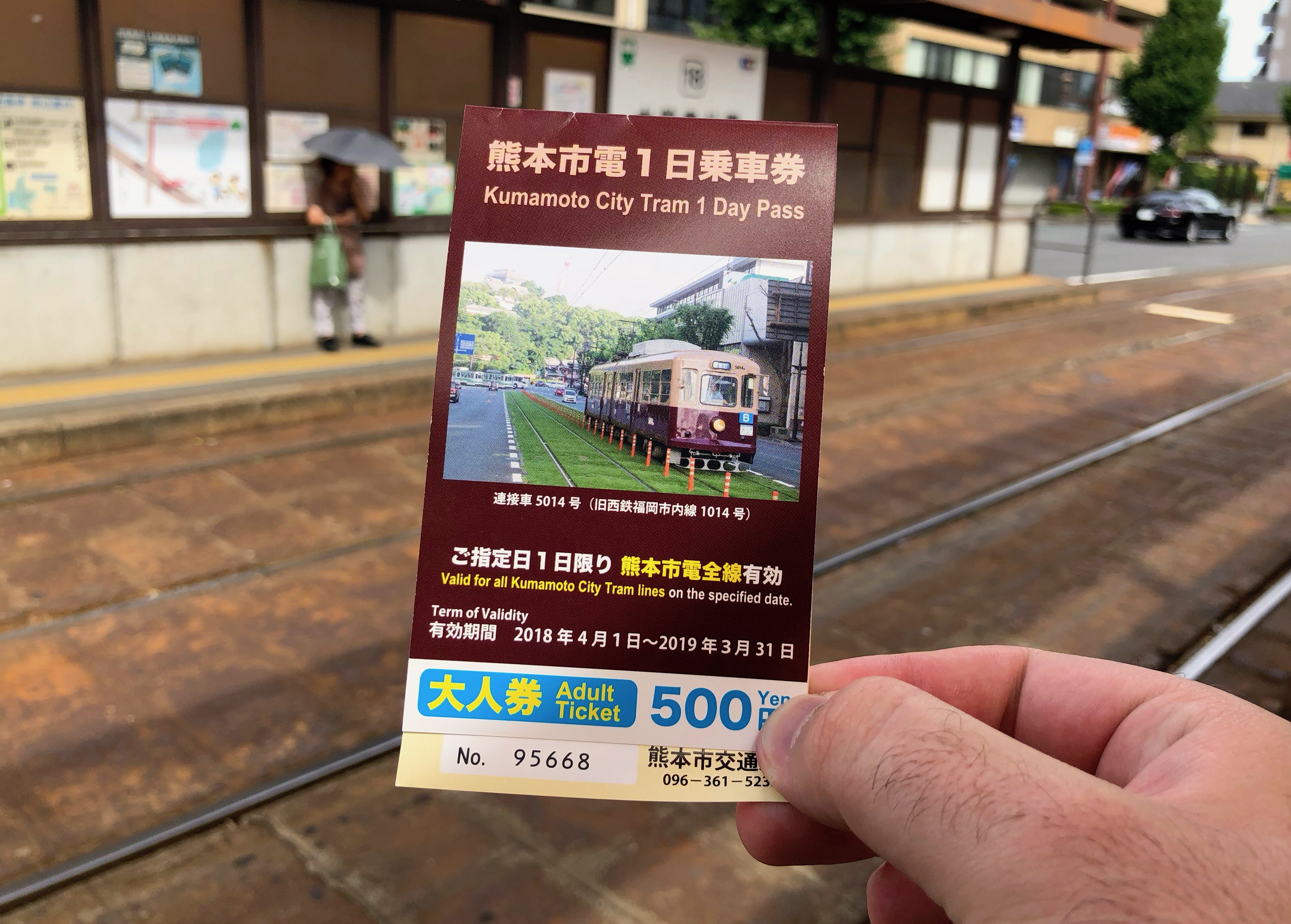 kumamoto city, Japan, 2018 93