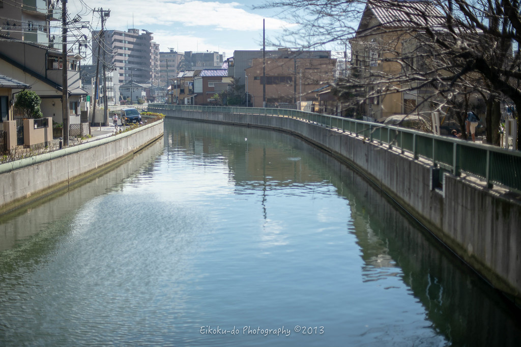 Funabashi-shi neighborhood