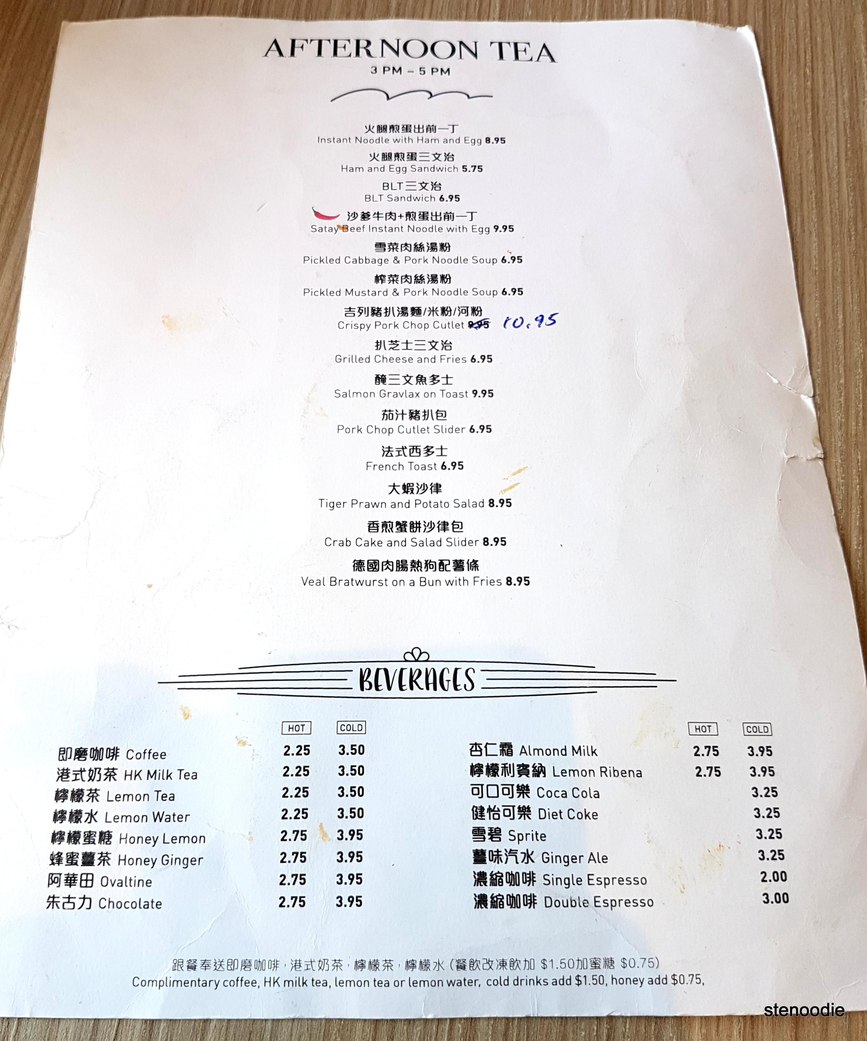 Fav Café + Bar afternoon tea menu and prices