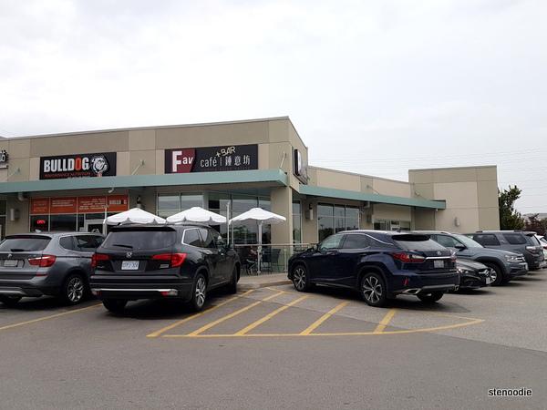 Fav Café + Bar storefront
