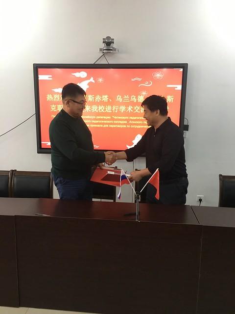 Подписание взаимовыгодных договоров о сотрудничестве в области образования с Маньчжурским профессиональным техникумом КНР. 2018