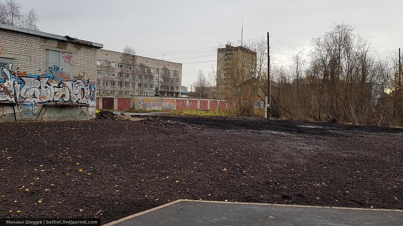 Парк Зарусье