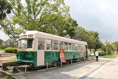 Kyoto trams