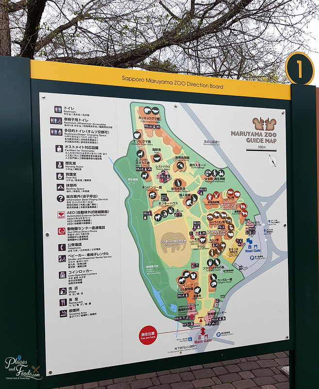 maruyama zoo park guide