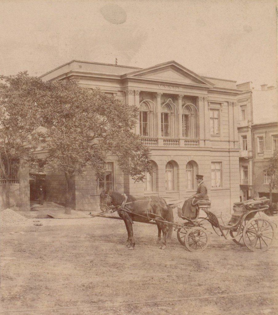 Музей. Фасад