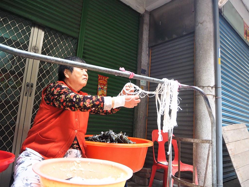 甜粽 (7)