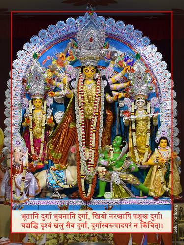Sri Sri Durga Belur Math