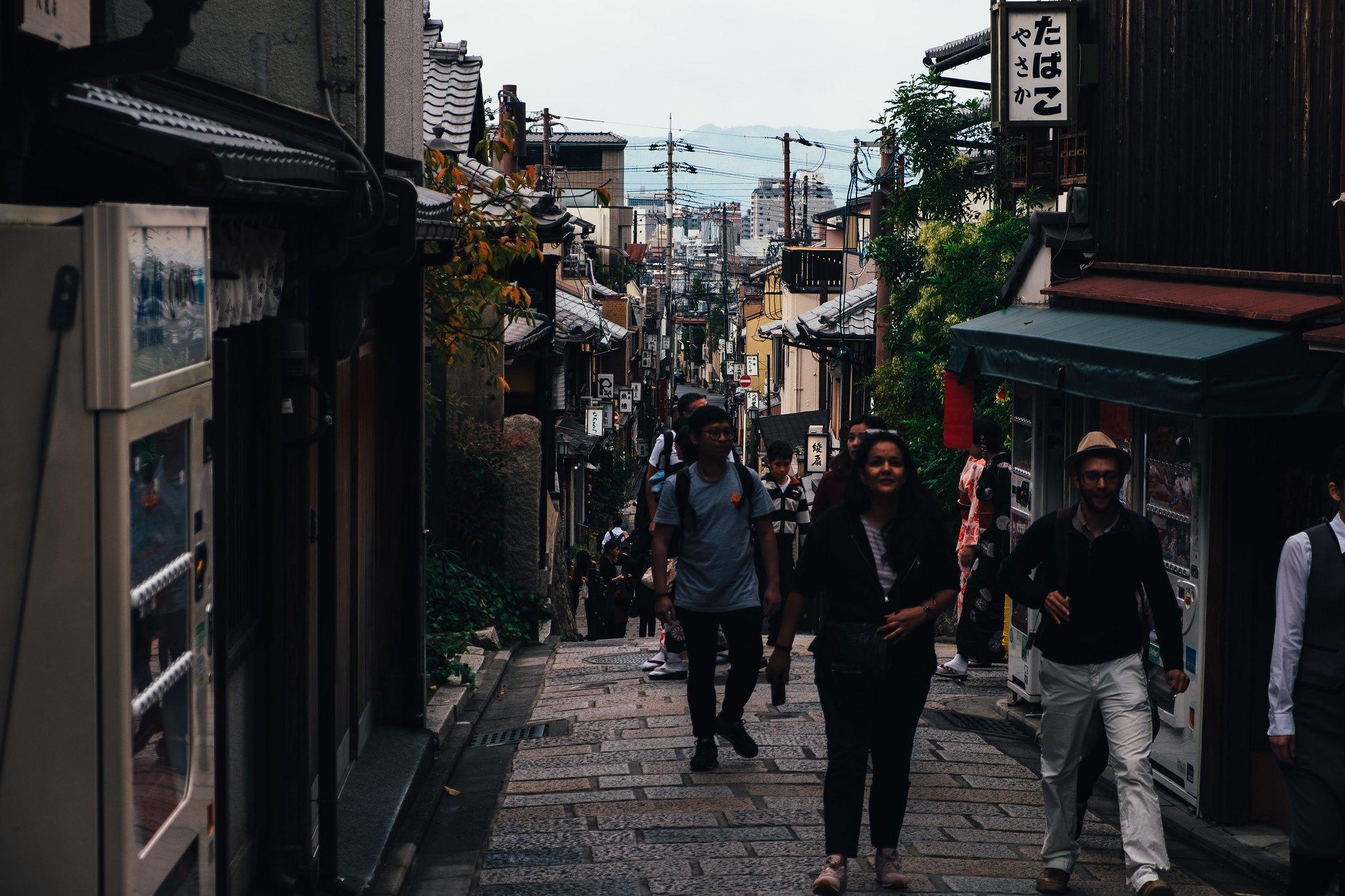 京都 フォトウォーク (72 - 90)