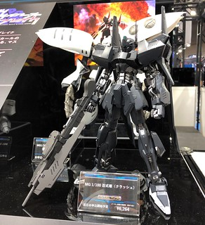 All Japan Model and Hobby Show 2018 New Gunpla Displayed!