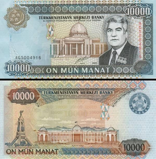 10 000 Manat Turkménsko 2000, P14