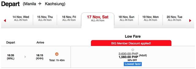 AirAsia Seat Sale Manila to Kaohsiung