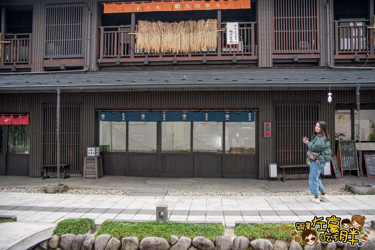 日本東北自由行(仙台山形)DAY3-2
