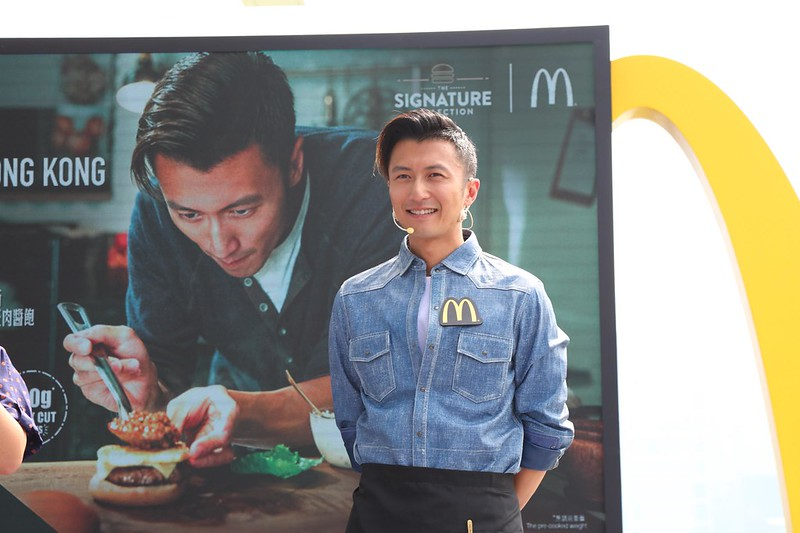 McDonald's Collaboration with Nicholas Tse in China (4)