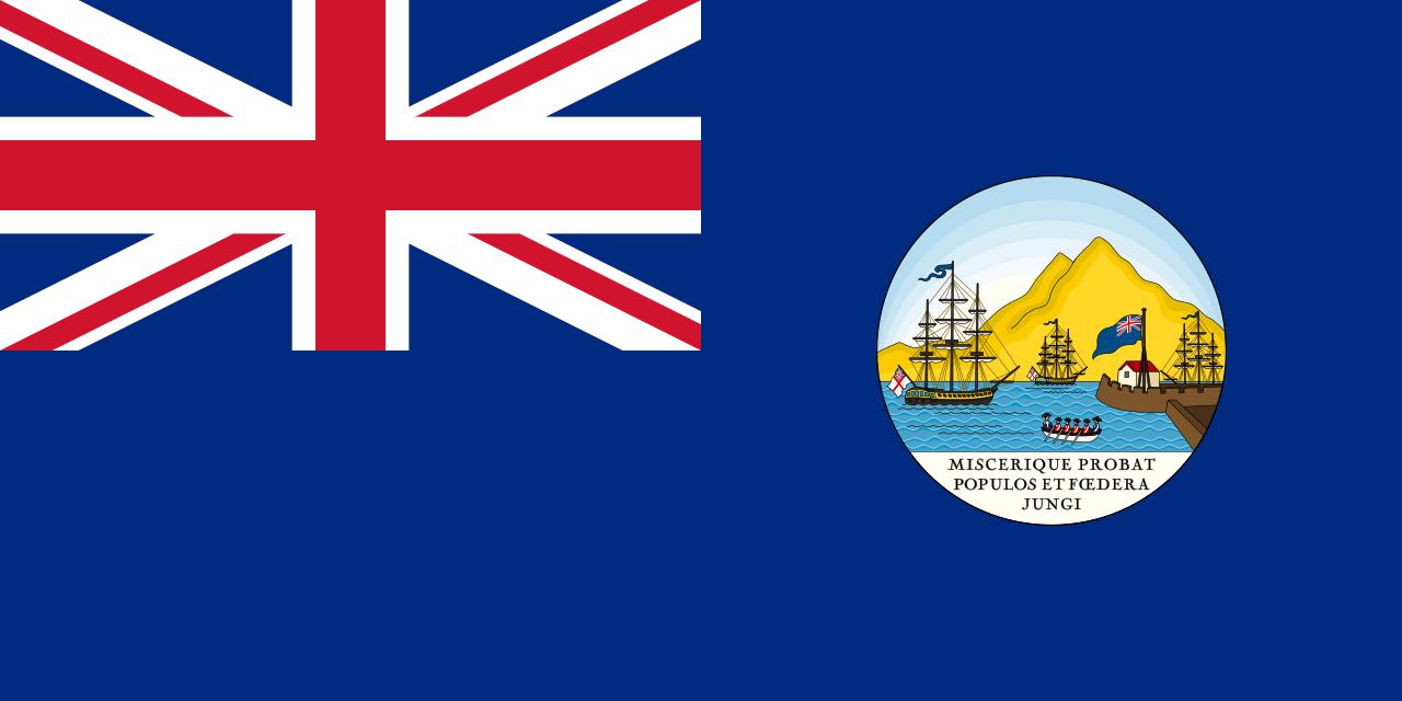 Colonial Flag of Trinidad and Tobago (1889-1958)