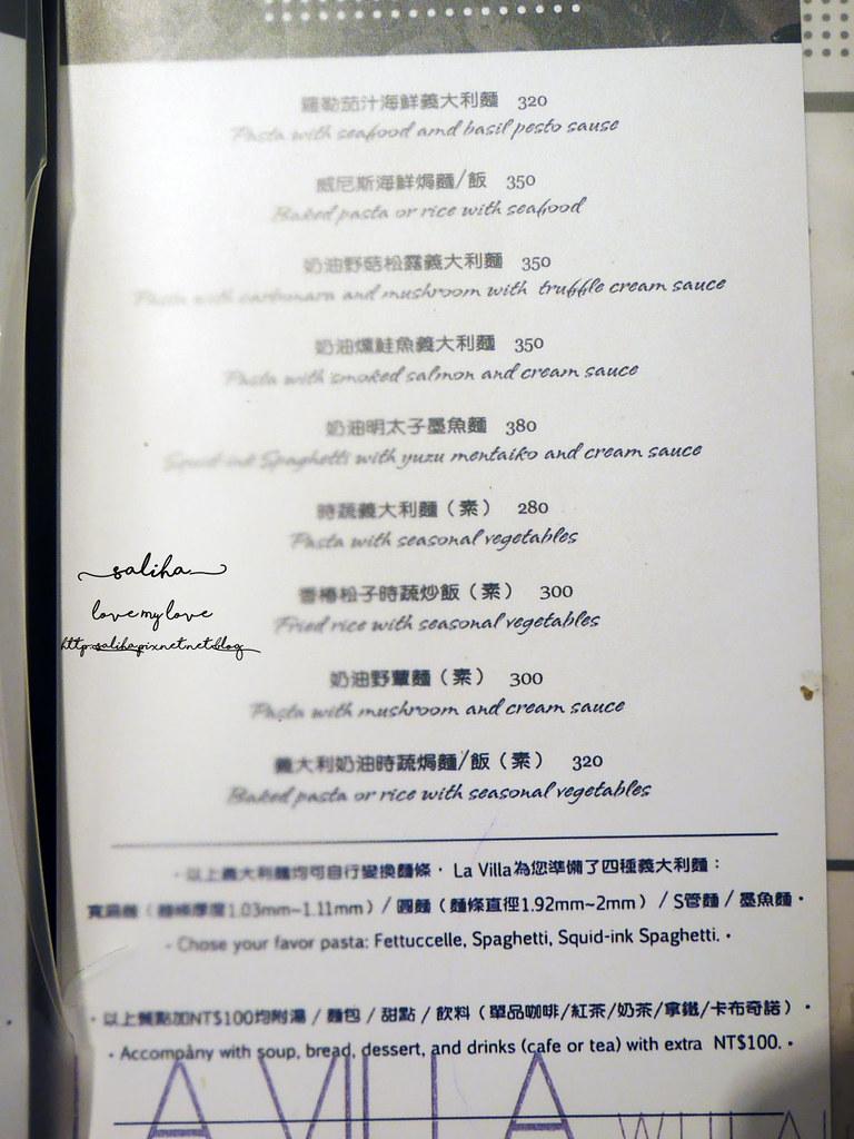 la villa cafe 烏來菜單價位menu訂位價格 (3)