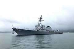 SUVA, Fiji (Oct. 3, 2018) The guided-missile destroyer USS Shoup (DDG 86) approaches port in Suva for a visit as part of an Oceania Maritime Security Initiative (OMSI) deployment. While in Suva, the crew will host distinguished visitors, conduct professional exchanges with Fijian sailors, and participate in community events. (U.S. Navy photo)