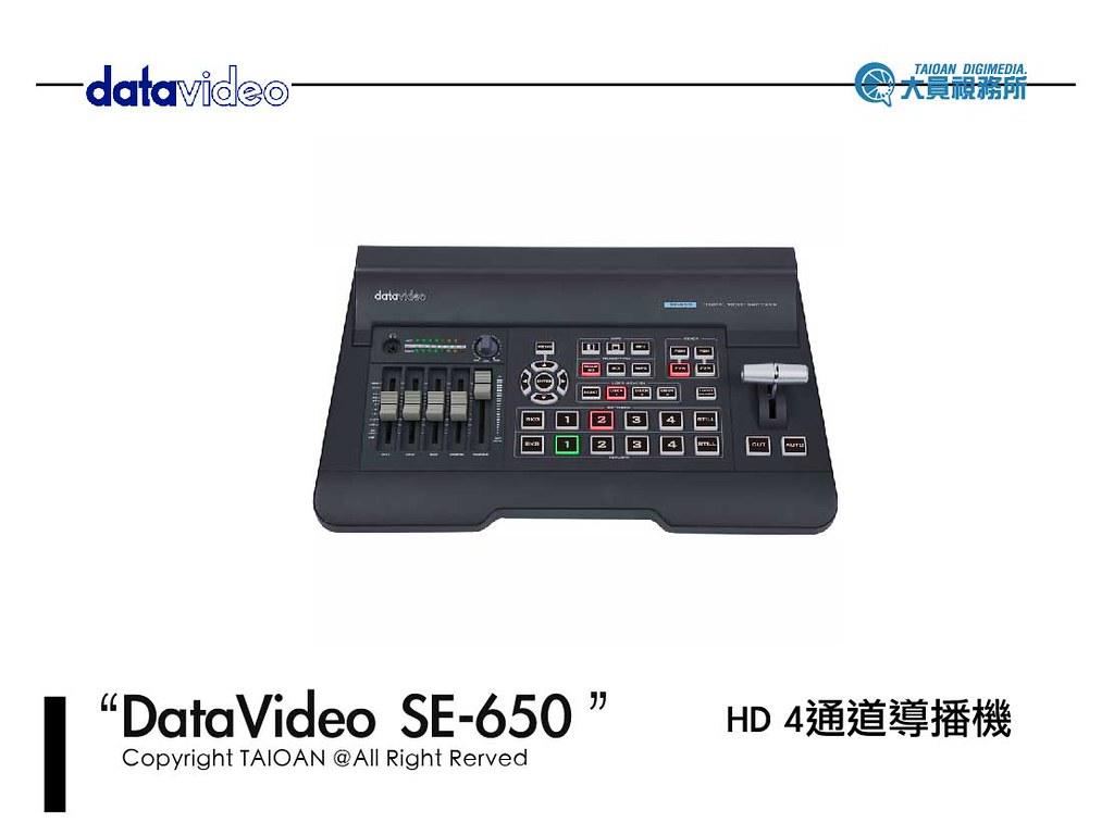 DATAVIDEO SE650_網拍公版