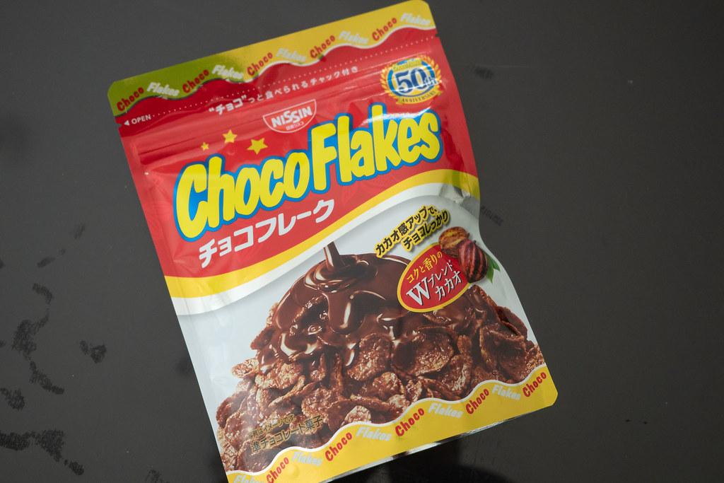 chocoflakes-3