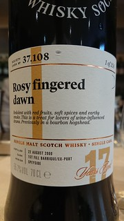SMWS 37.108 - Rosy fingered dawn