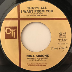 NINA SIMONE:THE FAMILY(LABEL SIDE-B)