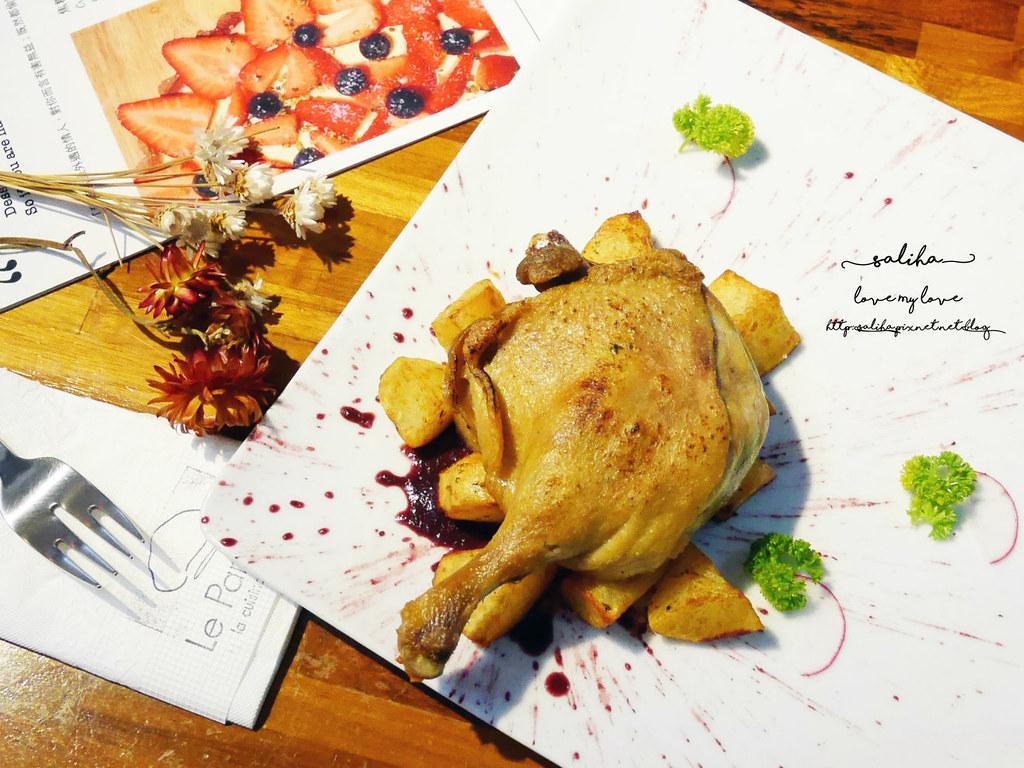 台北浪漫氣氛好情人節法式餐廳推薦Le Partage樂享小法廚好吃油封鴨腿排餐 (1)