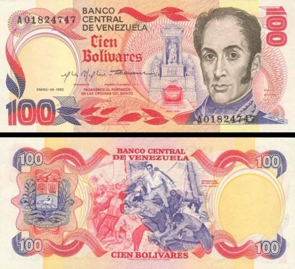 100 Bolivares Venezuela 1980, P59a