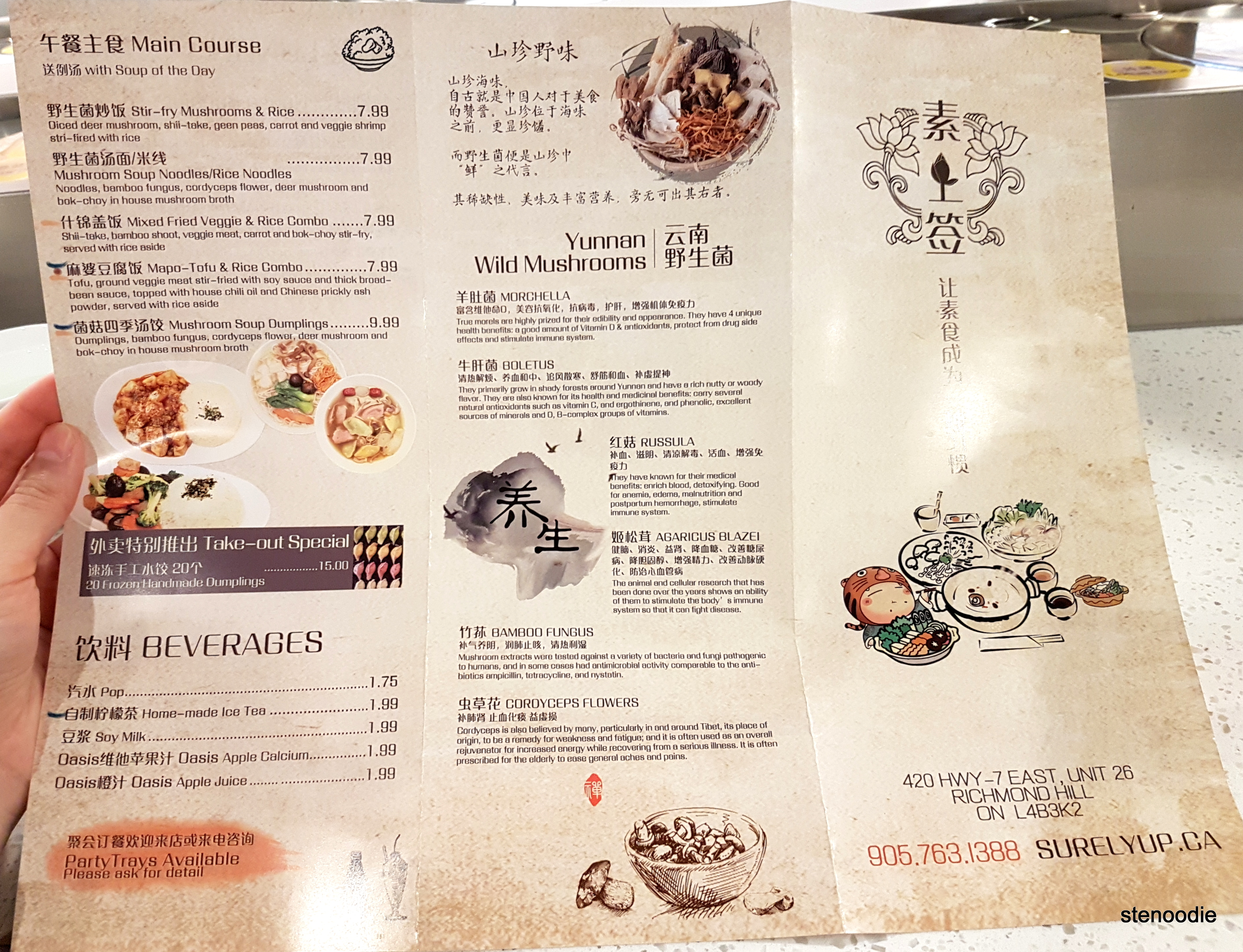 Surely Up Vegetarian Hotpot menu and prices