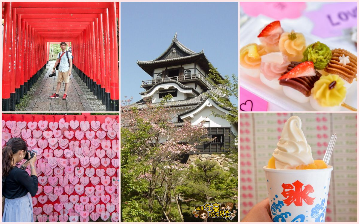 日本名古屋 犬山城+老街(中部探索之旅)首頁圖