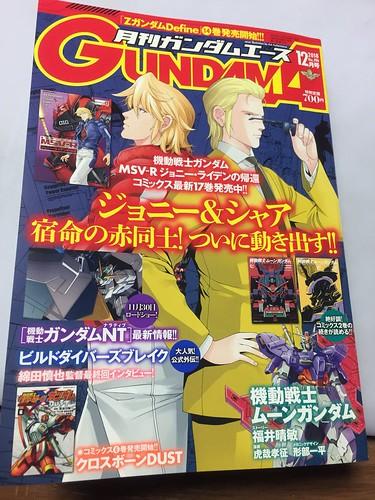 Gundam Ace 12-2018