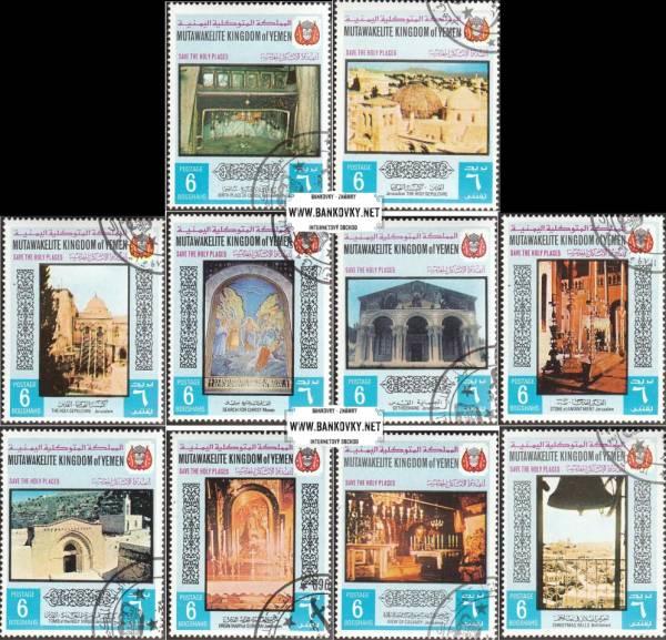 Známky Jemen kráľovstvo 1969 Sv. miesta kresťanstva raz. séria