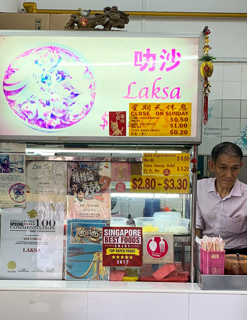 928 Yishun Laksa Stall Front