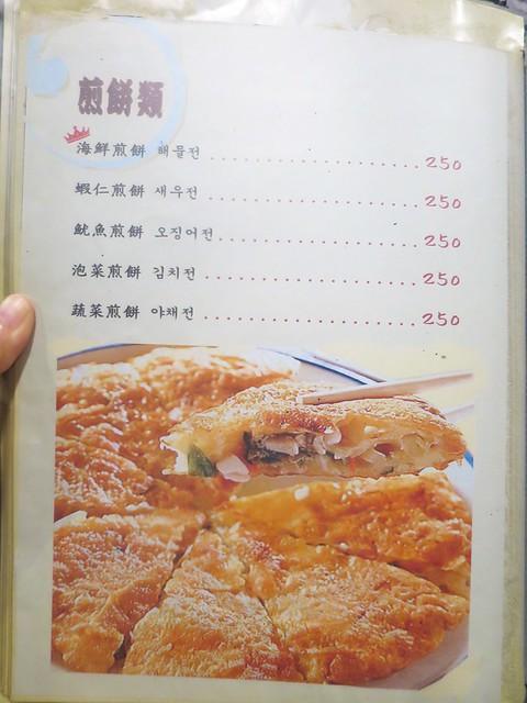 南大門韓國烤肉 07