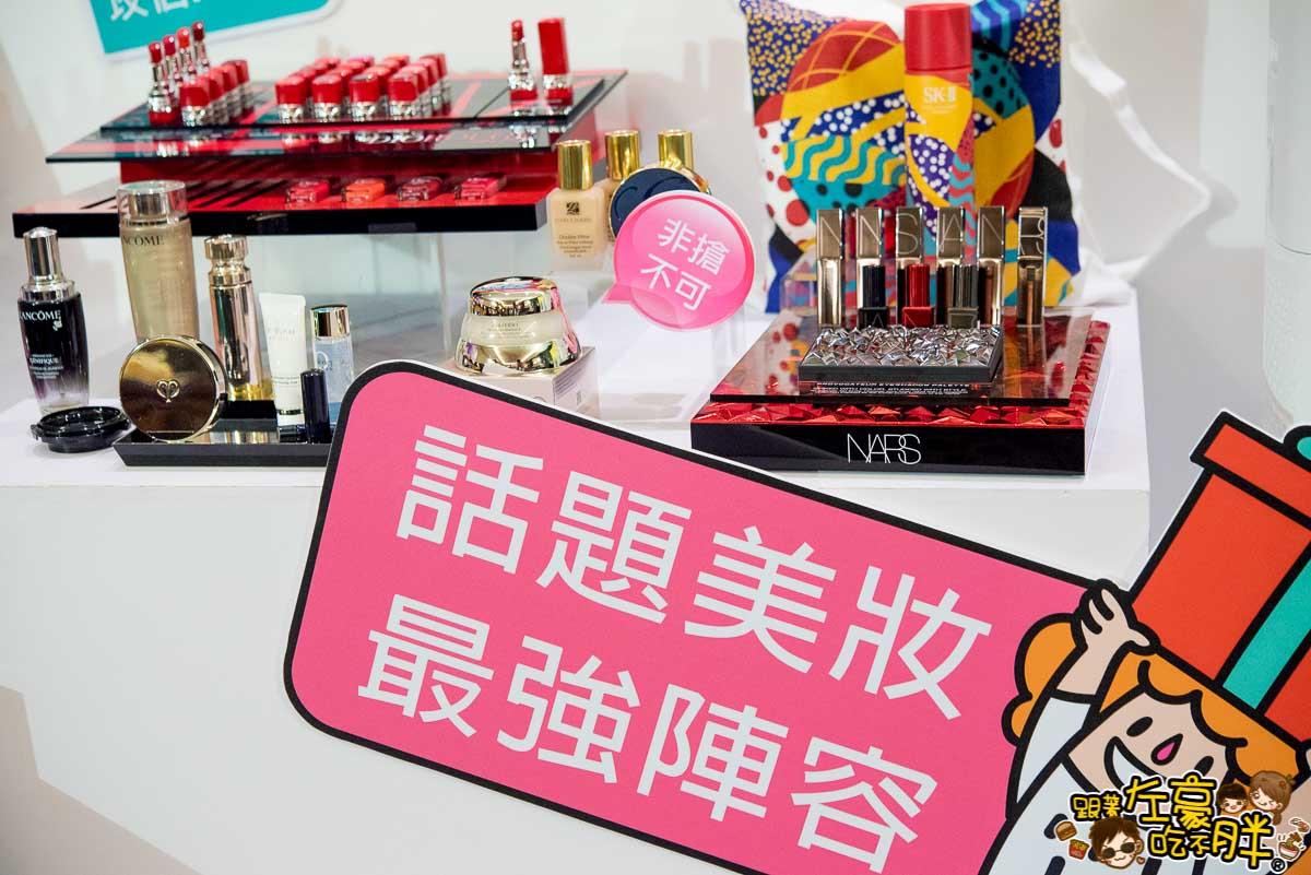 新光三越高雄左營店周年慶-59