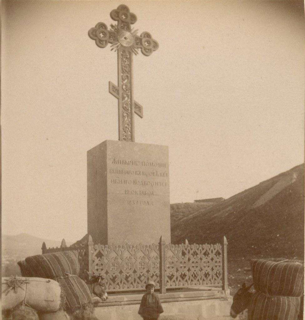 Крест на Вере