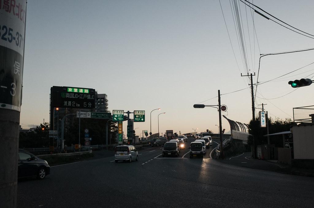 keiyo highway