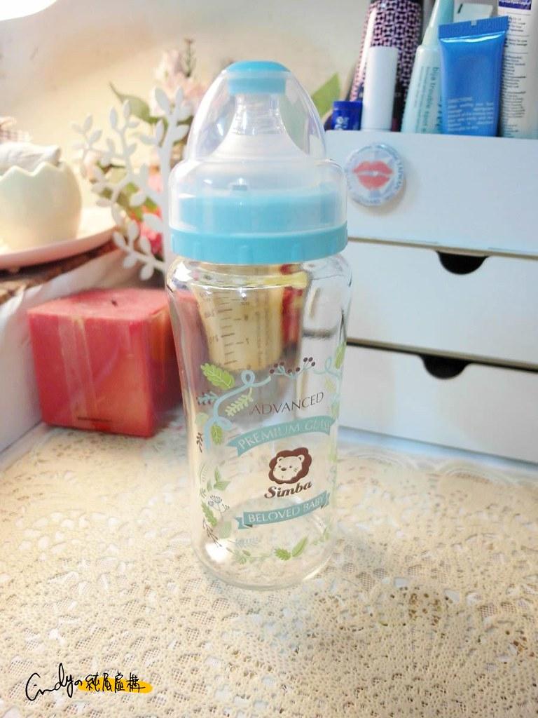 小獅王辛巴-蘿蔓晶鑽寬口玻璃大奶瓶