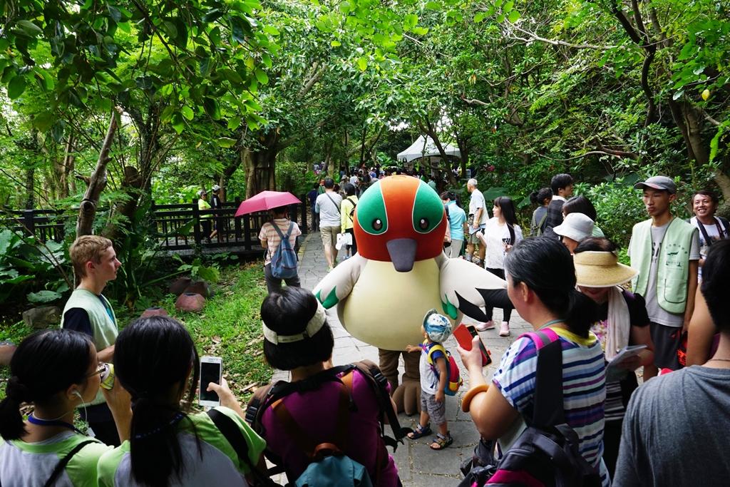 二十週年臺北國際賞鳥博覽會 「鳥瞰台北」