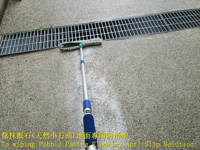 1422 Community-Lane-Pebble Paving Floor-Anti-Slip, Canon POWERSHOT A2400 IS