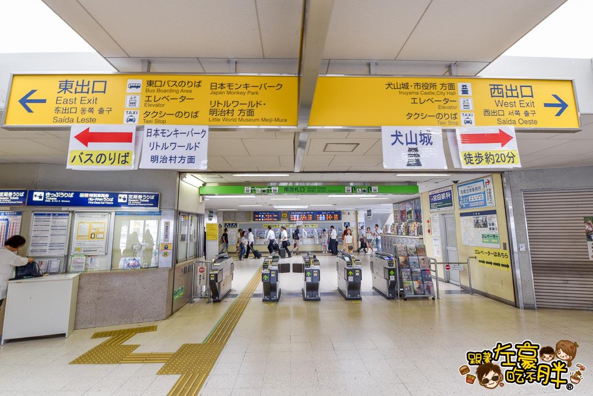日本名古屋 犬山城+老街(中部探索之旅)-106