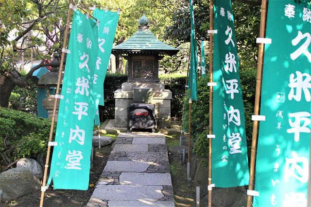 senso-ji-gosyuin10008