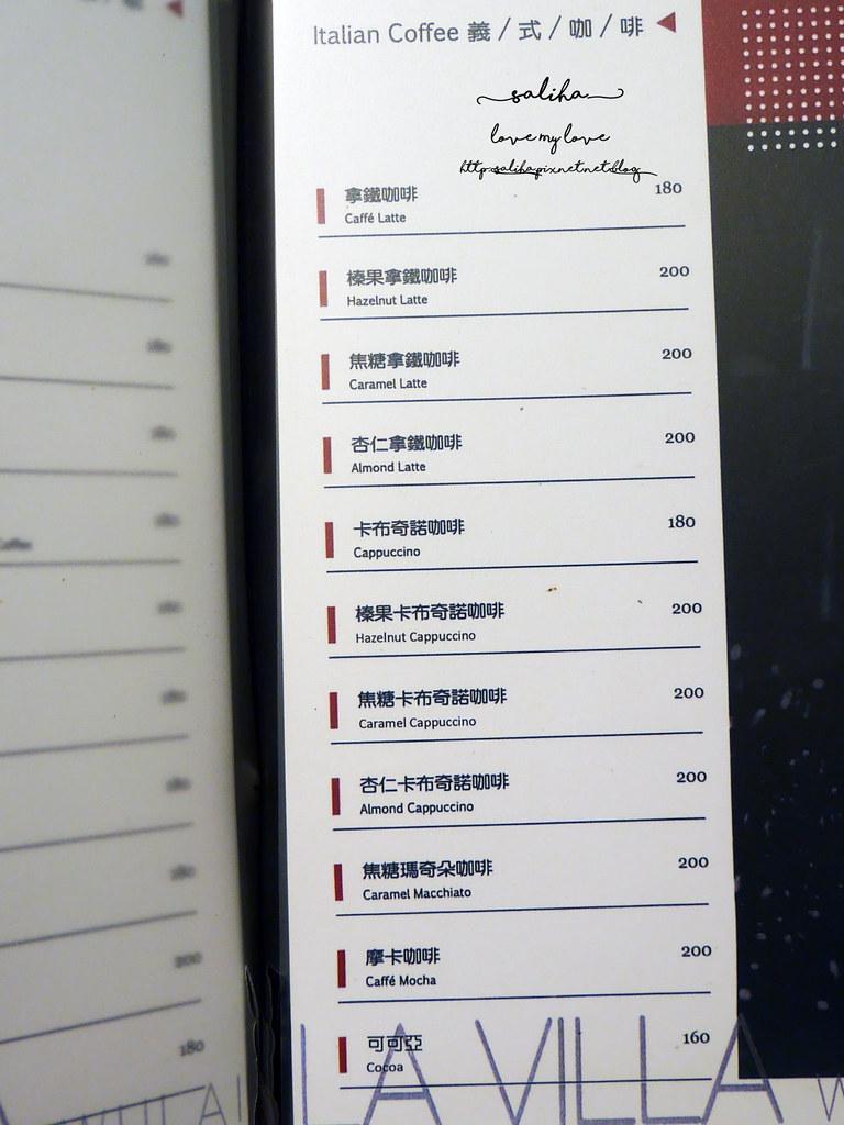la villa cafe 烏來菜單價位menu訂位價格 (4)