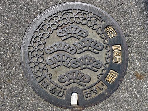 Haruhi Aichi, manhole cover 2 (愛知県春日町のマンホール2)