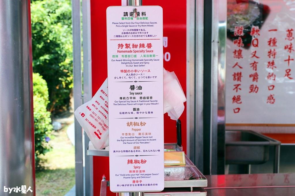 31343790028 d88eb2bac2 b - 台中明倫蛋餅中港JMall店,四十年的蛋餅老店,靠近中港澄清醫院