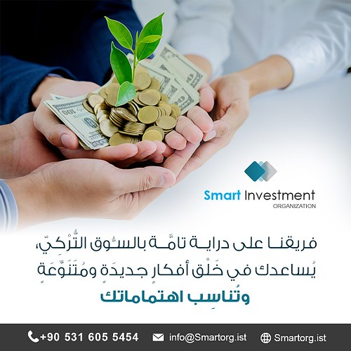 الأستثمار investment turkey 2019 31882988718_74aac5ee