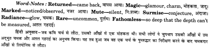 NCERT Solutions for Class 8 English Honeydew (Poem) Chapter 7 When I Set Out for Lyonnesse Q.4